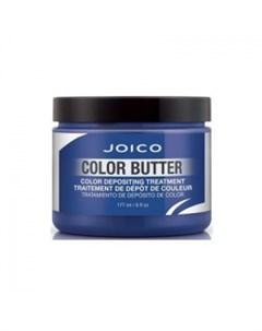 Тонирующая маска с интенсивным голубым пигментом Color Intensity Care Butter Blue Joico (сша)