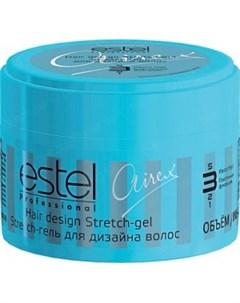 Стрейч гель для дизайна волос пластичной фиксации Airex Estel (россия)