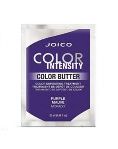 Тонирующая маска саше с интенсивным фиолетовым пигментом Color Intensity Care Butter Purple Joico (сша)