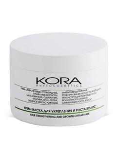 Крем Маска Cream Mask for Strengthening and Hair Growth для Укрепления и Роста Волос 300 мл Kora
