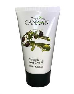 Питательный крем для ног Canaan