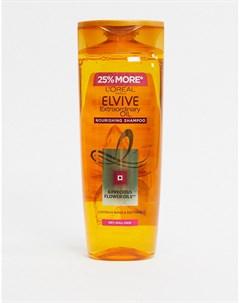 Шампунь для сухих волос 500 мл LOreal Elvive Extraordinary Oil Бесцветный L'oreal elvive