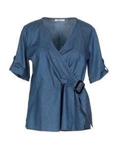 Джинсовая рубашка Caipirinha
