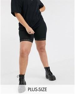 Черные шорты леггинсы с кружевной отделкой Черный Only curve