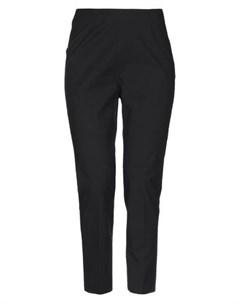 Повседневные брюки Overlapping