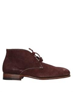 Полусапоги и высокие ботинки Zenobi