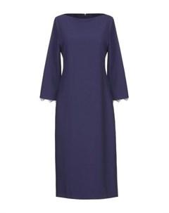 Платье до колена Lorna