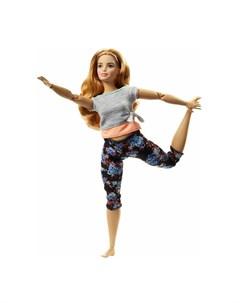 Барби Йога Barbie
