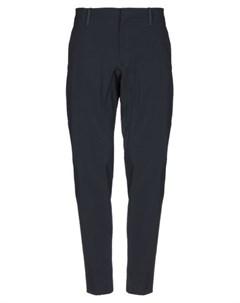 Повседневные брюки Arc'teryx veilance