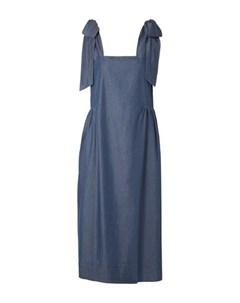 Платье миди Hatch