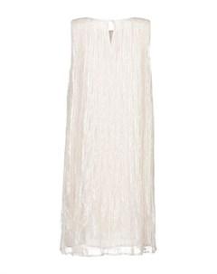 Короткое платье Hemisphere