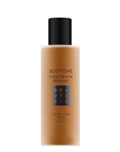 BB крем бронзирующий для тела SPF 15 с маслом кокоса и ши Bodytune 150 мл Beautific