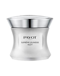 Крем для лица шеи 50 мл Payot