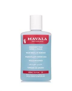 Nail Polsh Remover Blue Жидкость Для Снятия Лака 100 Мл Mavala