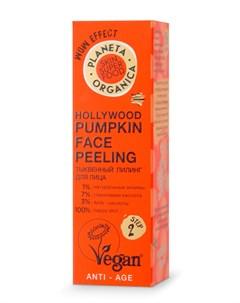 Skin Super Food Пилинг Для Лица Тыквенный 30 Мл Planeta organica