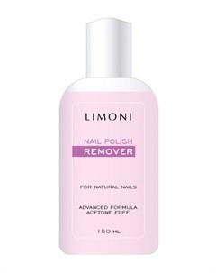Nail Polish Remover Жидкость Для Снятия Лака Без Содержания Ацетона Суперэффективная 150 Мл Limoni