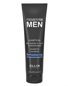 Premier For Men Шампунь Для Волос И Тела Освежающий 250 Мл Ollin professional