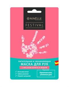 Festival Маска Для Рук Питательная И Увлажняющая С Маслом Карите И Медом 77 10 Мл Ninelle spain