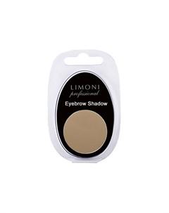 Eyebrow Shadow Тени Для Бровей 05 Limoni