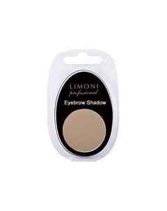 Eyebrow Shadow Тени Для Бровей 03 Limoni