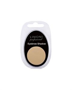 Eyebrow Shadow Тени Для Бровей 01 Limoni