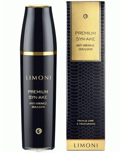 Premium Syn Ake Anti Wrinkle Антивозрастная Эмульсия Для Лица Со Змеиным Ядом 120 Мл Limoni