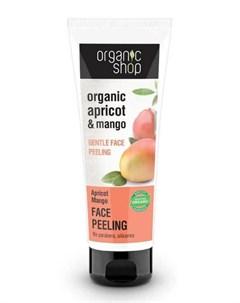 Face Piling Organic Mango And Apricot Пилинг Для Лица Абрикосовый Манго 75 Мл Organic shop