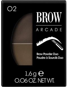 Duo Brow Arcade Тени Для Бровей Двойные 2 Vivienne sabo