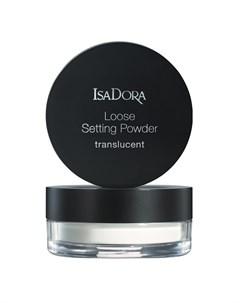Loose Setting Powder Пудра Для Лица Рассыпчатая 00 Isadora