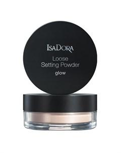 Loose Setting Powder Пудра Для Лица Рассыпчатая 20 Isadora