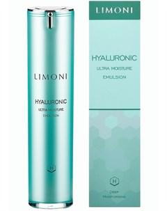 Hyaluronic Ultra New Ультраувлажняющая Эмульсия Для Лица С Гиалуроновой Кислотой 50 Мл Limoni