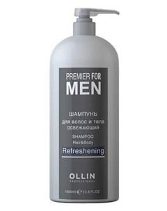 Premier For Men Шампунь Для Волос И Тела Освежающий 1000 Мл Ollin professional