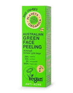 Skin Super Food Пилинг Для Лица Зеленый 30 Мл Planeta organica