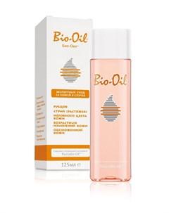 Масло косметическое для лица и тела 125 мл Bio oil