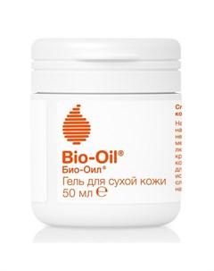 Гель для лица и тела для сухой кожи 50 мл Bio oil