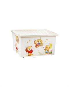 Ящик для хранения игрушек X Box 57 л Полимербыт