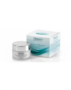 Крем ночной питательный для лица с минералами Мертвого моря для сухой кожи 50 мл Naomi