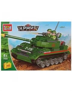 Армия танк 360 деталей Город мастеров