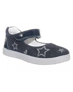 Туфли для девочек 232081 Котофей
