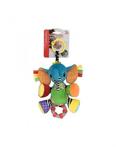 Подвесная игрушка Подвеска Слоненок Infantino