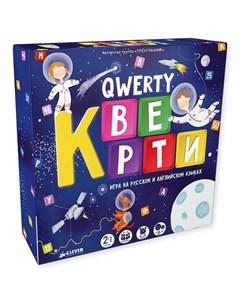 Настольная игра Qwerty Кверти Clever