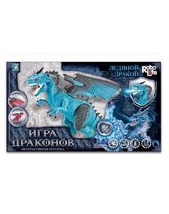 Радиоуправляемая игрушка Дракон 1toy