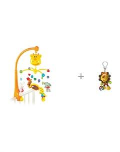 Мобиль Мультифункциональный Жирафик и мягкая игрушка Львенок от фирмы Playgro Жирафики