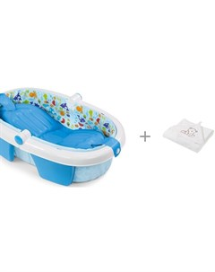 Детская ванна складная Foldaway Baby Bath с полотенцем с капюшоном Sweet Baby Molle Summer infant