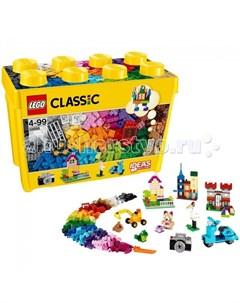 Конструктор Classic 10698 Лего Классик Набор для творчества большого размера Lego