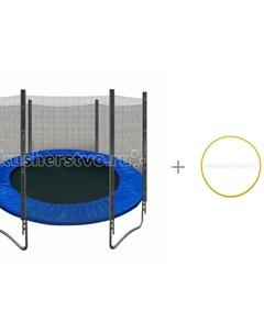 Батут с защитной сеткой Trampoline 10 диаметр 3 м и Обруч Пластмастер Кмс