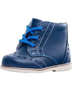 Ботинки для мальчиков 052129 Котофей