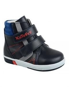 Ботинки для мальчиков 152194 Котофей