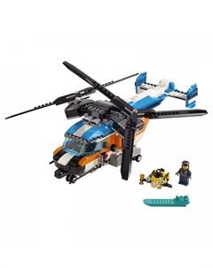 Конструктор Creator Двухроторный вертолёт Lego