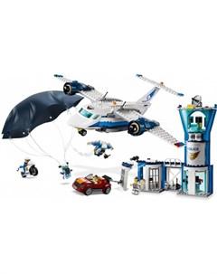Конструктор City 60210 Police Воздушная полиция авиабаза Lego